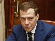 Буш поздравил Медведева