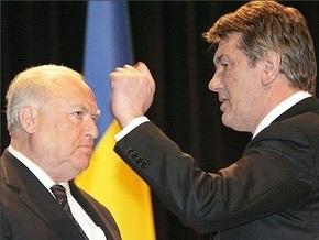 Ющенко наградил Черномырдина орденом