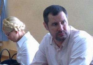 Защита Тимошенко обжалует арест в апелляционном суде