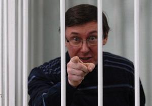 Луценко начал выступать с последним словом в суде