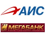 Конфликт между Группой компаний «АИС» и ОАО «Мегабанк» исчерпан