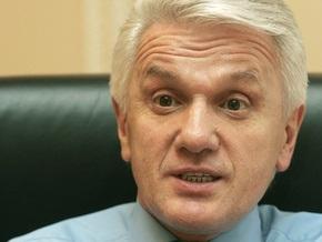 Литвин сказал, что Рада удовлетворит заявление Пинзеника