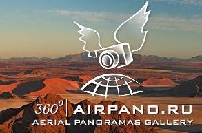 Фотография вокруг нас – проект AIRPANO.RU