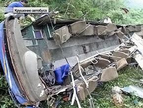В Боливии автобус упал с обрыва: 17 человек погибли
