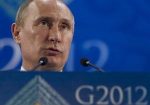 Россия стала председателем в G20
