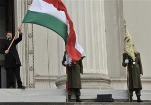 ЕС может наказать Венгрию за невыполнение бюджетного плана