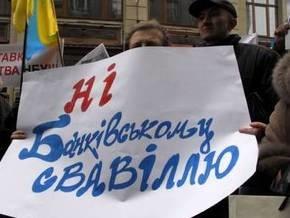 Заемщики банков готовят всеукраинскую акцию протеста