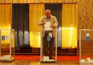 Центризбирком передал в МИД бюллетени для зарубежных избирательных участков
