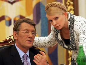 Тимошенко: Я не вступаю ни в какие конфронтации с Президентом