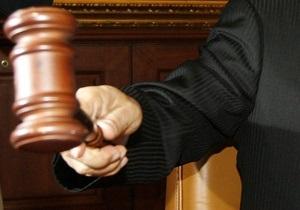 Глава Высшего админсуда пришел на брифинг с гербовой печатью суда