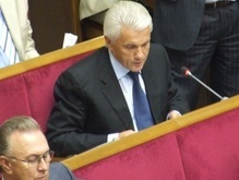 Блок Литвина выходит из переговоров по созданию коалиции трех