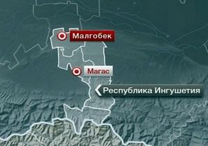 Глава Ингушетии сообщил о ликвидации боевиков, причастных к теракту на похоронах полицейского
