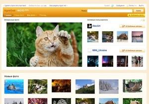 bigmir)net представил редизайн раздела Фото