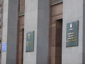 Семь киевских улиц собираются переименовать