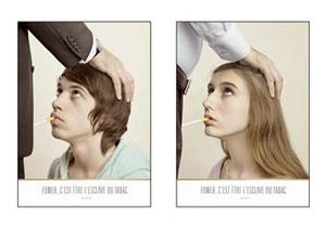 Во Франции антитабачная реклама с сексуальным подтекстом привела к скандалу