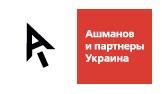 15 марта в Киеве  Ашманов и Партнеры Украина  проведут закрытый семинар о поисковой оптимизации
