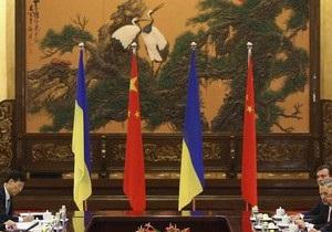 Украина достаточно престижна в Китае - посол Чжан Сиюнь