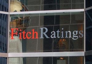 Fitch улучшил прогноз рейтингов Украины