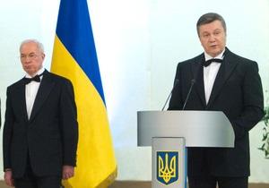 Янукович называет целью восстановления должности министра Кабмина усиление контроля за выполнением плана реформ