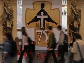 Жители Львова будут голодать 33 часа возле консульства России