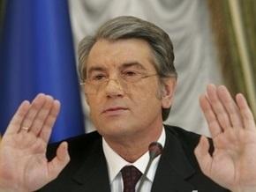 Российские Наши приготовили очередную партию дров для Ющенко