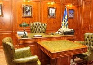 У Януковича появился новый офис на территории его резиденции