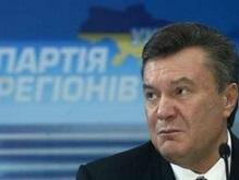 Янукович требует обнародовать текст письма в НАТО