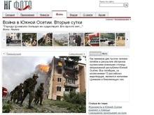 Российская газета выдает фотографии разрушенного Гори за снимки из Цхинвали