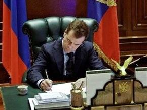 Медведев: Москва готова возобновить переговоры между Газпромом и Нафтогазом