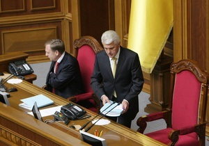 Рада проведет 3 февраля внеочередное заседание