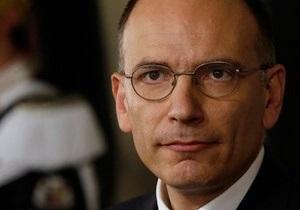 Новости Италии - Энрико Летта - правительство Италии - В Италии сформировали состав нового коалиционного правительства
