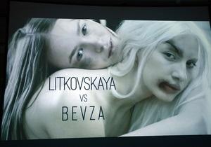 MBKFD: Презентация Bevza & Litkovskaya art-project