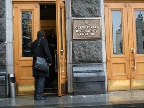 Хулиган расказал, что разбил стекла в дверях Секретариата по приказу Сатаны