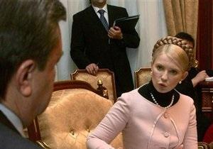 Тимошенко призвала Януковича отчитаться по Укртелекому, RosUkrEnergo и соцвыплатам