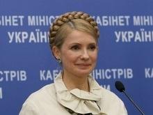 Тимошенко: Мы спокойно идем в зиму