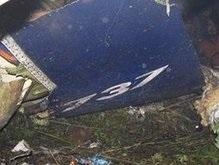 Катастрофа в Перми: Версия о теракте отброшена