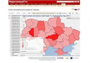Опубликован новый атлас экономического развития Украины