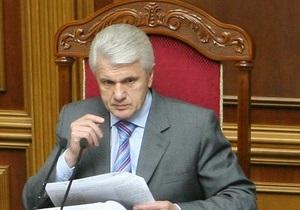 Литвин предложил отменить принятие в первом чтении проекта Налогового кодекса