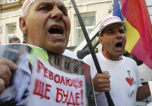 Полсотни бютовцев в годовщину Майдана собрались под Лукьяновским СИЗО