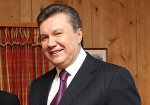 Янукович в Давосе: Реформы в Украине набирают обороты