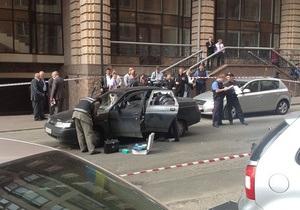 В интернете появилось видео стрельбы в центре Киева