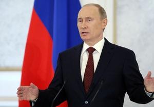 Вектор развития России в 21-м веке устремлен на Восток - Путин