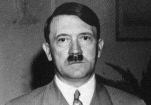 Приписываемые Гитлеру акварели выставят на аукцион в Великобритании