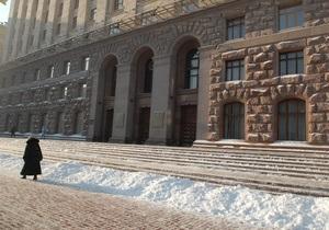 БЮТ: Власти планируют расширить перечень символов Киева за использование которых придется платить