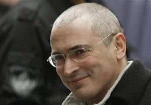 Возле Белого дома провели акцию в поддержку Ходорковского