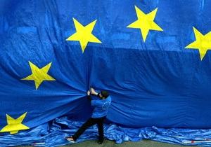 Ъ: Рада готовится к либерализации визового режима с ЕС
