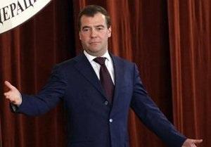 Медведев выступил за переименование милиции в полицию