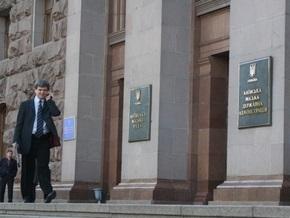 Киевские власти отказались от услуг санатория, в котором отравились столичные школьники