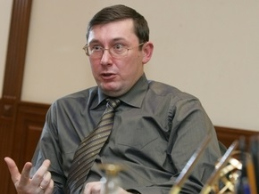 1+1 обвинил Луценко  в давлении на прессу