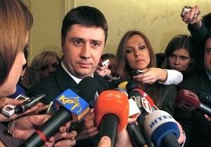 В НУ-НС заявили, что установление Кравченко заказчиком убийства Гонгадзе выгодно властям